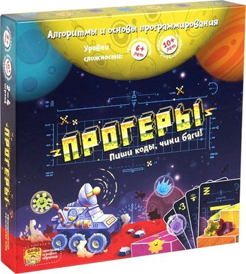 THE BRAINY BAND Board game «Algoracing»