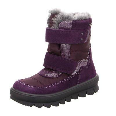 günstigen preis genießen neueste auswahl neu kaufen Superfit kids shoes | Buy online | Liberi.lv