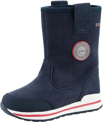REIMA Demi Season Boots (waterproof) 569433-6980