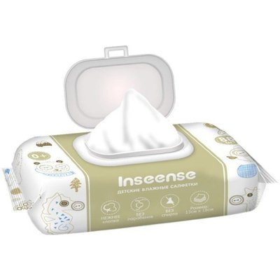 Inseense Baby wipes with lotion 88 psc