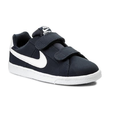 NIKE Trainers Court Royale PSV