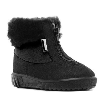 KUOMA Baby Winter boots Black