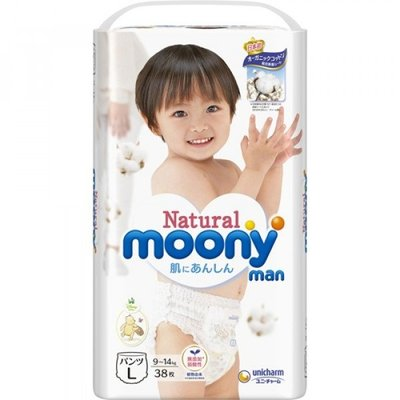 Moony PL Diapers - panties for boys