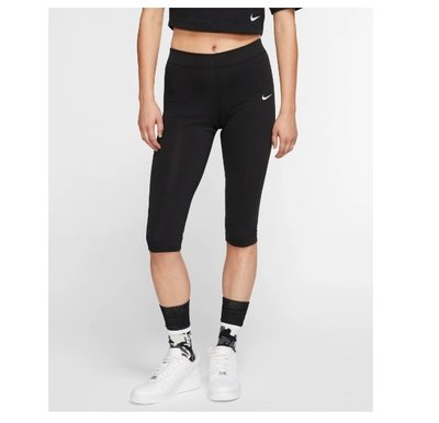 NIKE Leggings CJ2659-010
