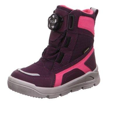 finest selection 244fe 7ddc5 Superfit kids shoes | Buy online | Liberi.lv