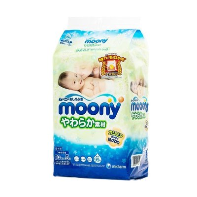 Moony Baby wipes (80x5  psc)