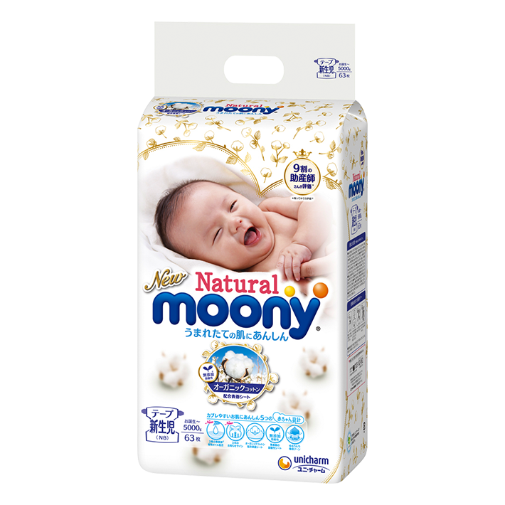 54 pcs in pack Moony japanese diapers L size 9-14 kg