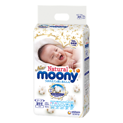 Moony NB Natural Autiņbiksītes 0-5 kg (63 gab.)