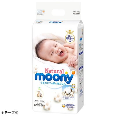 Moony  Natural NB Diapers until 5 kg (60 pcs)