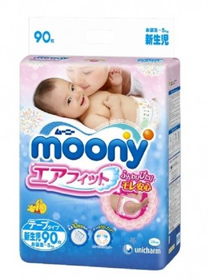 Moony  NB Diapers until 5 kg (90 pcs)