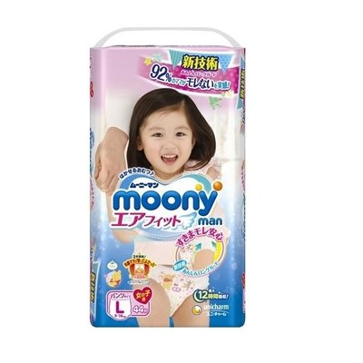 Moony PL girl diapers -panties