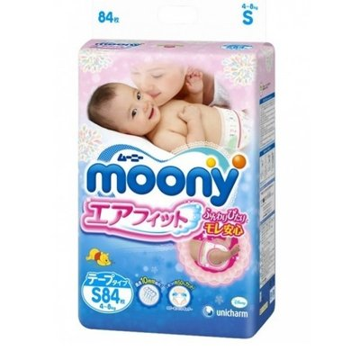 Moony S Diapers - 4-8 kg (84 pcs.)