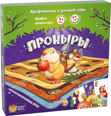 THE BRAINY BAND Board game «Gophers' Maze»